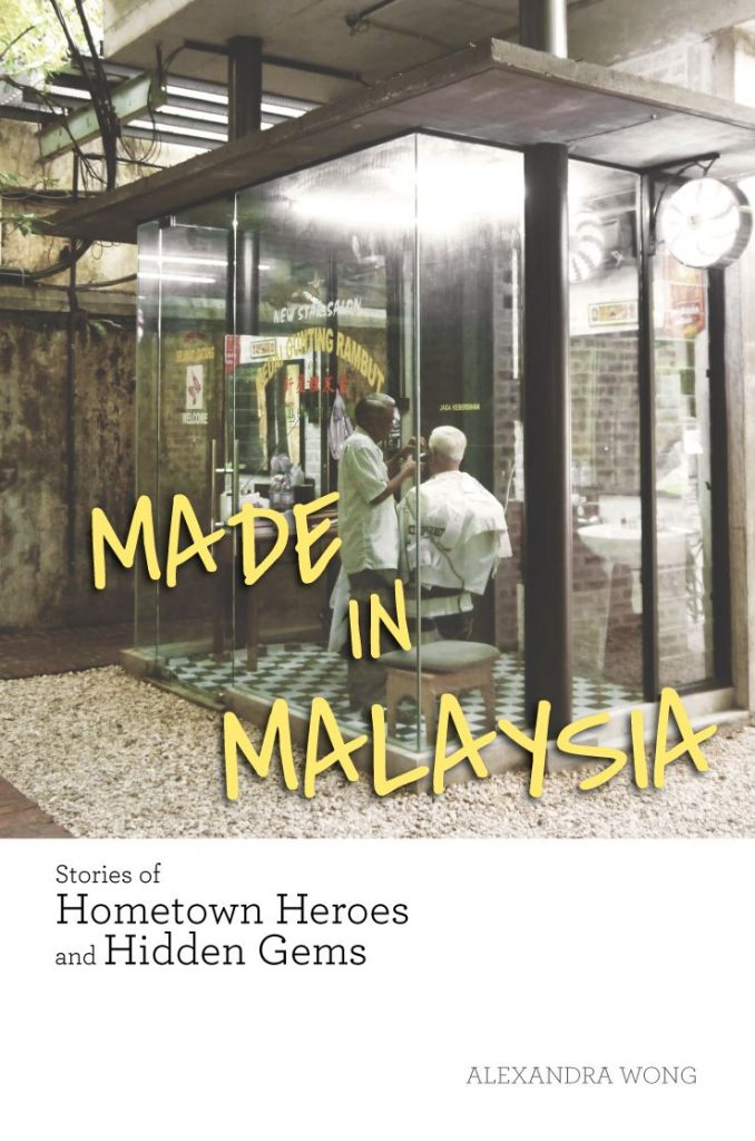 Made-In-Msia-COVER (FB)